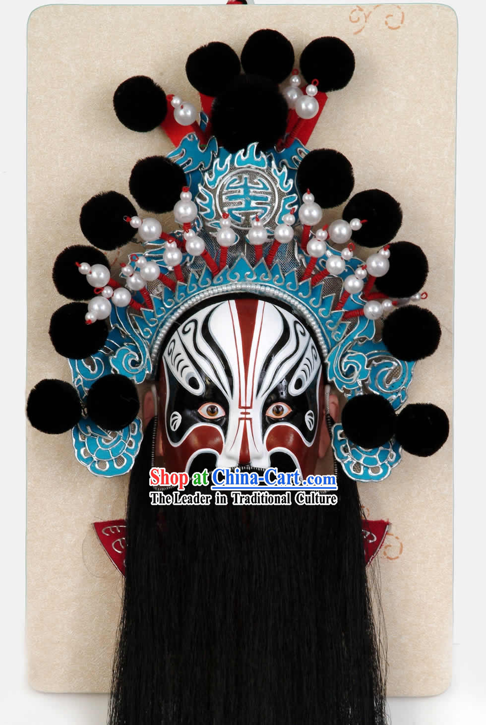 Handcrafted Peking Opera Mask Hanging Decoration - Wei Yan