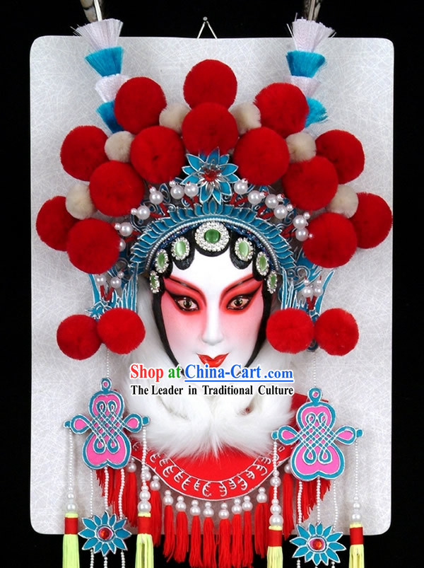 Handcrafted Peking Opera Mask Hanging Decoration - Mu Guiying