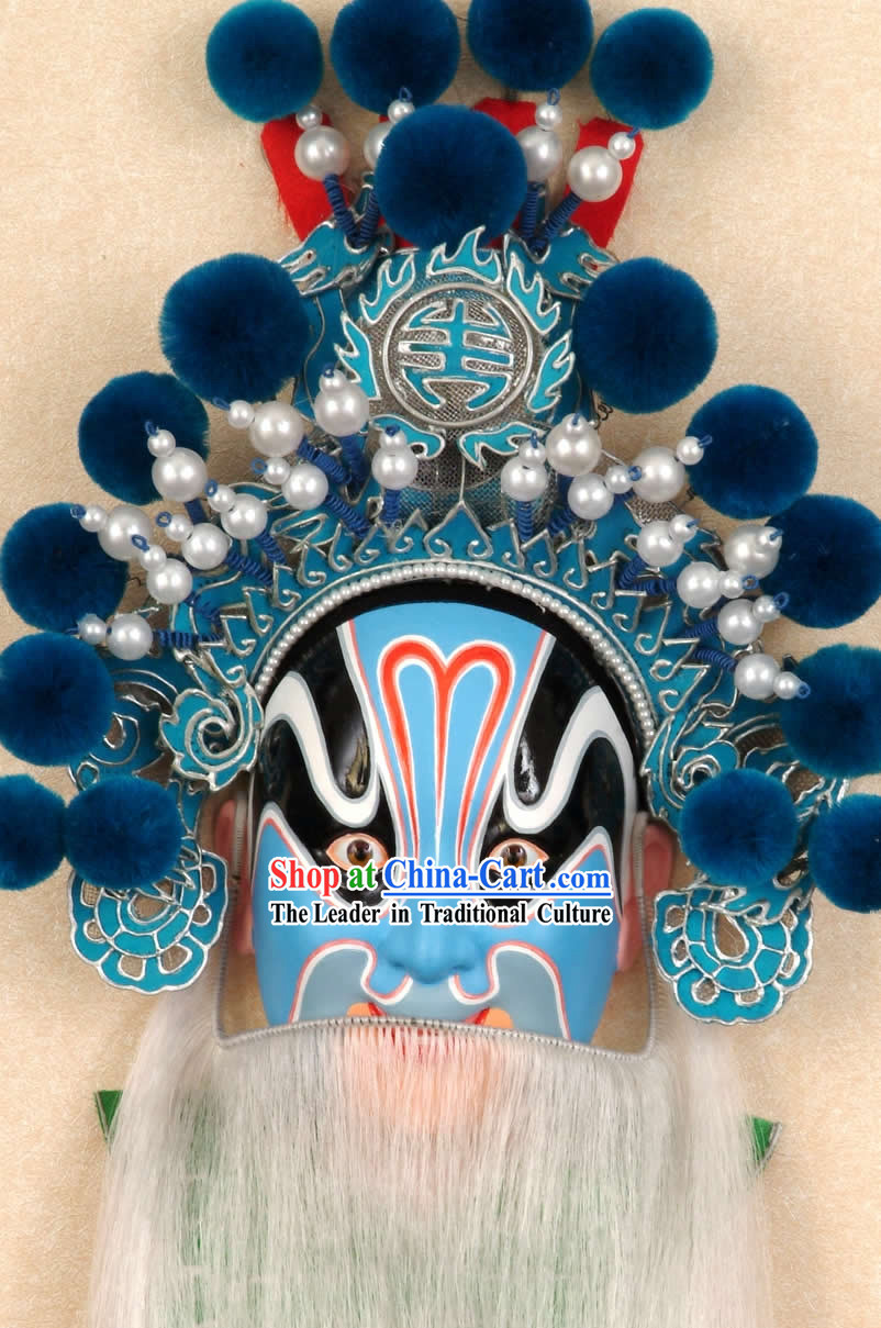 Handcrafted Peking Opera Mask Hanging Decoration - Ao Run