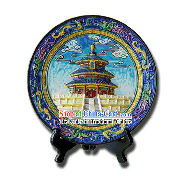 Chinese Cochin Ceramics-Temple of Heaven Plate