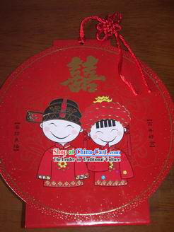 Chinese Wedding Card