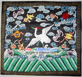 Qing Dynasty Sixth Grade Civilian Hand Embroidery Flake