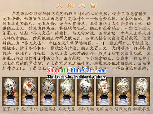 Chinese Wonders Hand Painted Colorful Egg-West Journey_Eight Eggs Set_