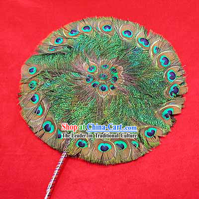 Hand Made Peacock Fan
