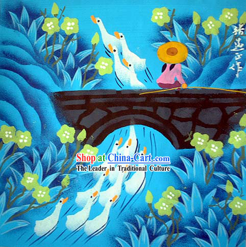 Shan Xi Folk Peasant Painting - Girl Chasing Ducks
