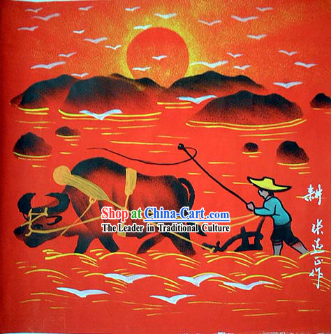 Shan Xi Folk Farmer Painting-Furrow