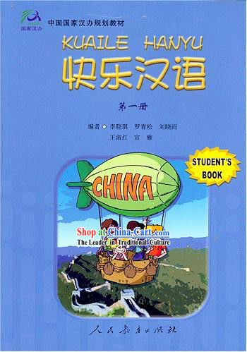 Happy Chinese Textbook 1