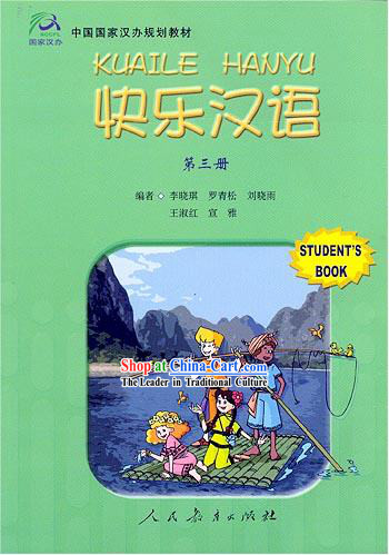 Happy Chinese Textbook 3