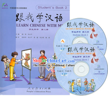 Learn Chinese with Me - Textbook 2 (Book+CD)