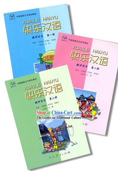Happy Chinese Teacher's Manuals 1, 2, 3(3 books)