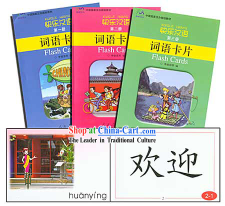 Happy Chinese Flashcards(3 Volumes)