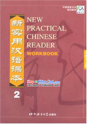 New Practical Chinese Reader Instructor's Manual 2