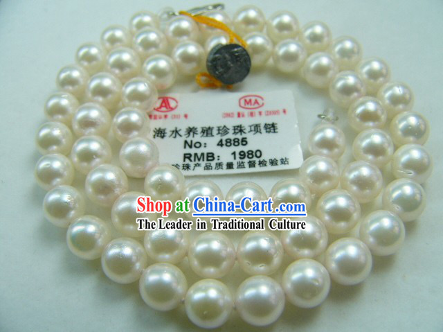 White Round Shape Pearls Beautiful Necklace