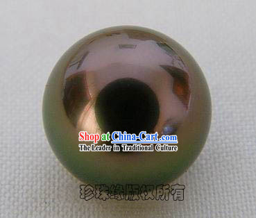 Top Grade Natural Black Pearl King