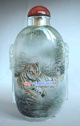 Snuff Bottles With Inside Painting Chinese Animal Series-Tiger Queen