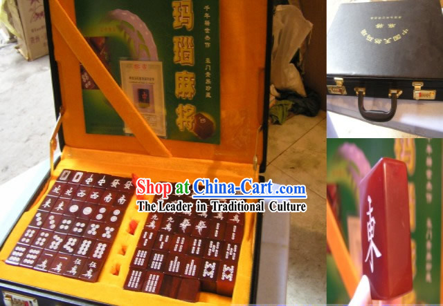 Chinese Top Grade Nature Red Agate Mahjong Imperial Set(144 pieces)