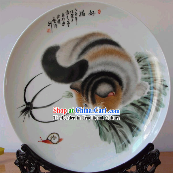 China Jingde Town Ceramics-Good Cat