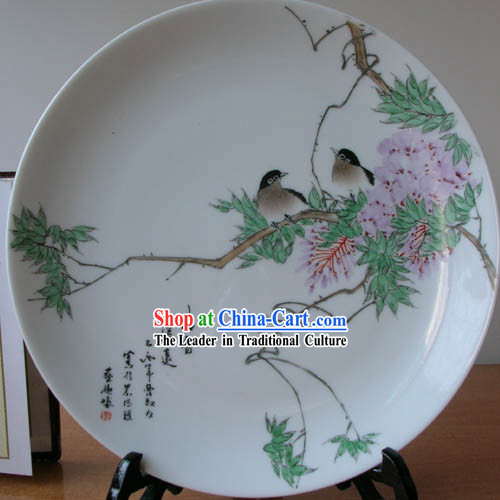 China Jingde Town Ceramics-Spring Time