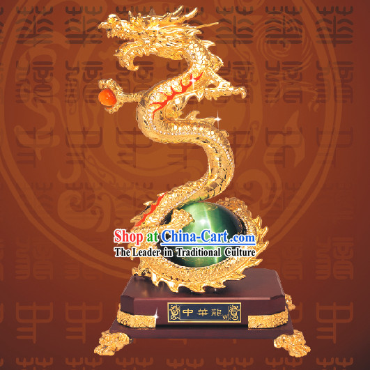 China Classic Large Gold Lucky Dragon