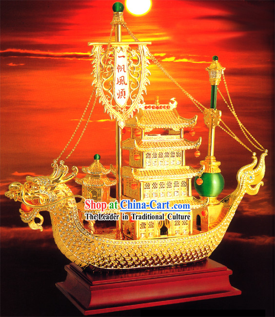 Chinese Stunning Gold Plain Sailing Gold Boat