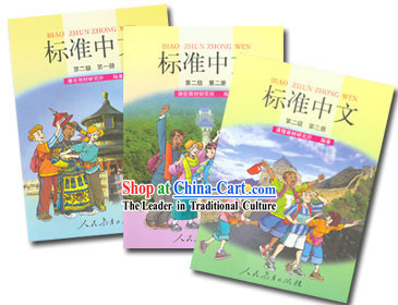 Standard Chinese _Biao Zhun Zhong Wen - Bilingual Version_+Workbooks Level 2 _9 books_