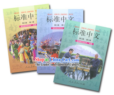 Standard Chinese (Biao Zhun Zhong Wen - Bilingual Version) Level 3 (3 books)