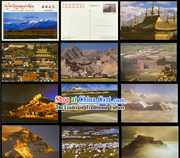 China Classic Tibet Scene Postcards Set (10 Pieces)