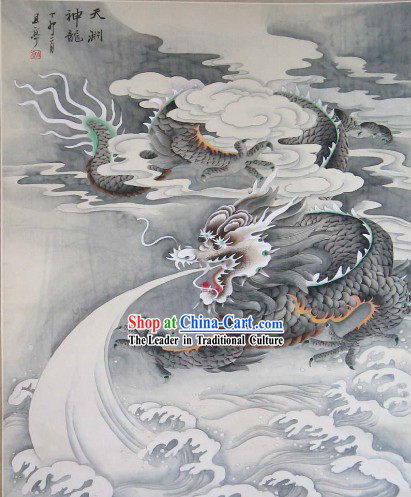 Chinese Old Painting by Qie Ting-Dragon Playing with Water