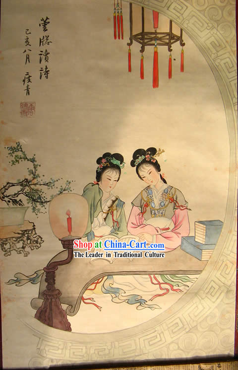 Traditional Chinese Painting by Tang Shouqing-Yun Cong Reading Poem
