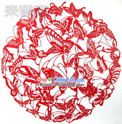 Chinese Paper Cuts-Butterflies