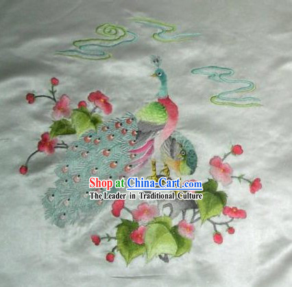 Chinese Classical Peacock Cushion
