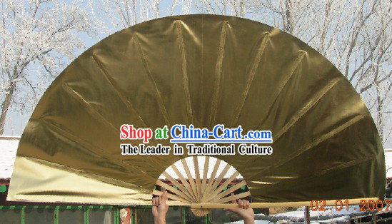 Super Large Golden Performance Fan