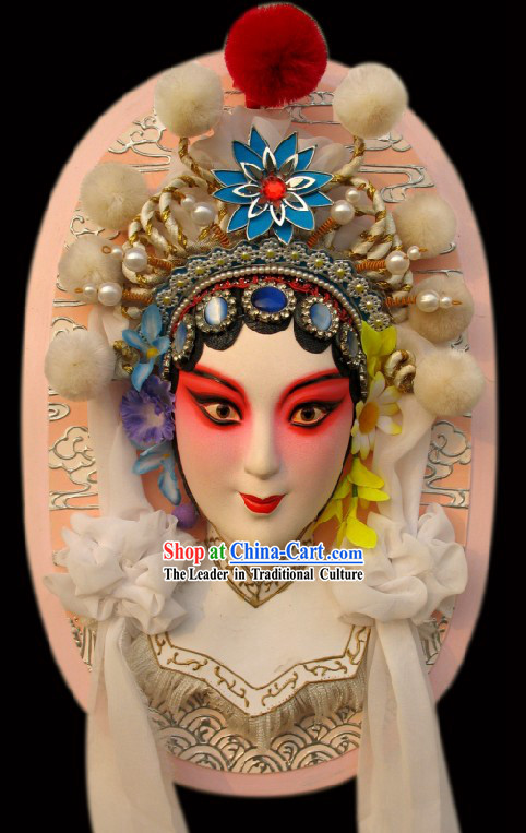 Handcrafted Peking Opera Mask Hanging Decoration - Bai Niang Zi of White Snake