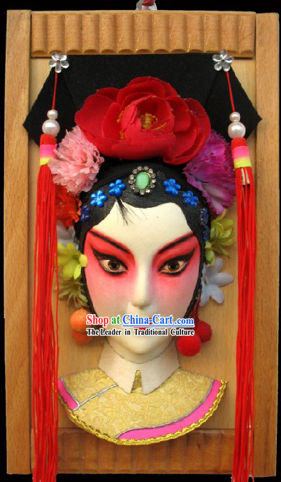 Handcrafted Peking Opera Mask Hanging Decoration - Tie Shan Princess