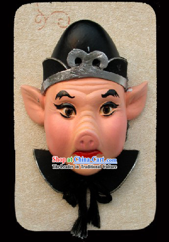 Handcrafted Peking Opera Mask Hanging Decoration - Zhu Ba Jie of Western Journey