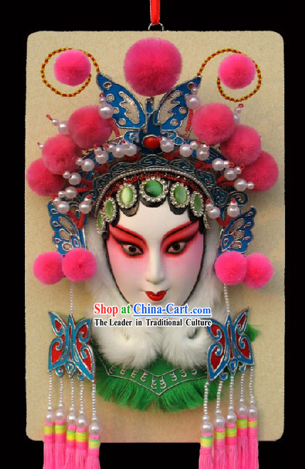 Handcrafted Peking Opera Mask Hanging Decoration - Ba San Niang