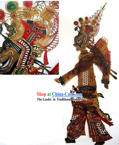 Chinese Hand Carved Folk Shadow Play Figurine-Ba Wang (Emperor)