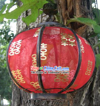 Chinese Ancient Style Silk Iron Lantern - Lucky