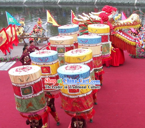 Chinese Traditional Royal Umbrella