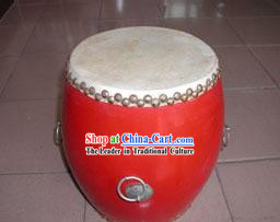 Chinese Traditional 23cm Diameter Red Tang Drum