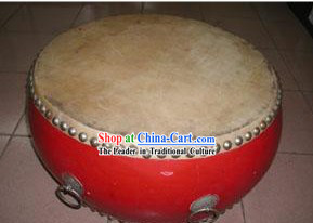 Chinese Traditional 46.6cm Diameter Bian Drum