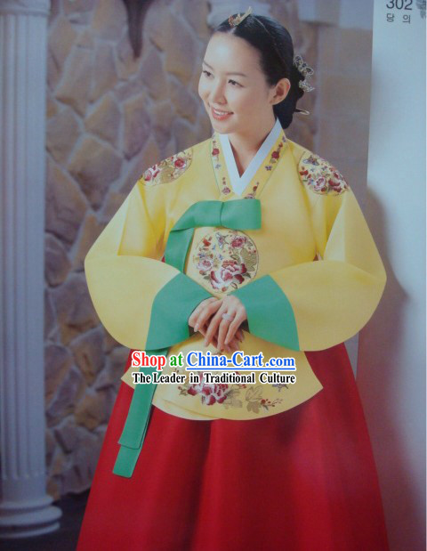 Supreme Korean Traditional Embroidered Dress Hanbok for Women (yellow)