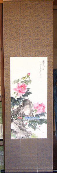 Chinese Traditional Painting - Very Beautiful by Cao Yi