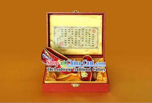Suprme Chinese Traditional Handmade Shoes for Child's Achievement of Month of Life