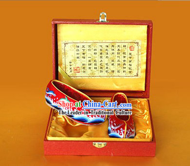 Suprme Chinese Traditional Handmade Shoes for Child's Achievement of Month of Life 1