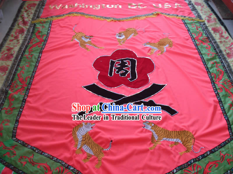 Custom-Made Chinese Traditional Supreme Handmade Large Banner _ Flag