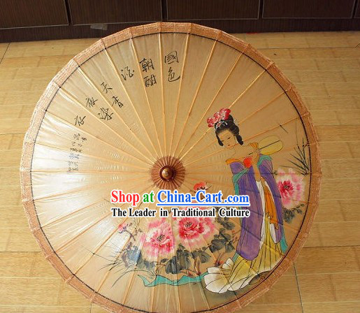Chinese Classic Hand Painted Ancient Beauty Umbrella