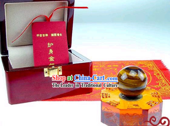 Chinese Feng Shui Amber Krocodylite Eight Diagrams Ball _good luck_