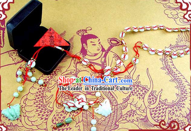 Chinese Classic Kai Guang Butterfly Green Jade Long Belt (bless your safety and avoid bad)