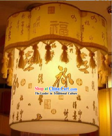 Traditional Wood and Parchment Ceiling Lantern - Fu, Lu Shou, Xi (lucky, healthy, wealthy and happy)